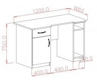 Стол компьютерный с дверью и шуфлядой (0.76*1.2*0.65)