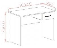 Стол компьютерный с шуфлядой б/п
